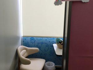 三津シーパラダイスの授乳室